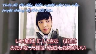 G DRAGON Who You? - Japanese