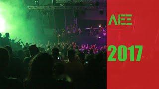 ΛΕΞ - 2017 | 30/6/18 live στην Αθήνα - Gazi music hall