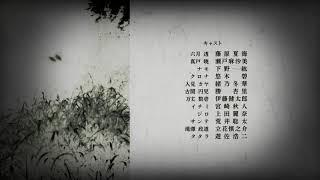 Tokyo Ghoul:Re Season 2 ending song