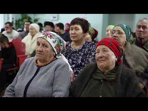 Презентация села Абдулово к конкурсу