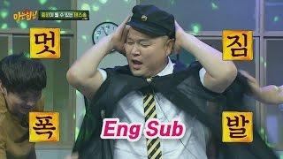 특大 사이즈 조성모의 '다짐'♪ 립싱크 (feat. 핸드메이드 바람) 아는 형님 39회