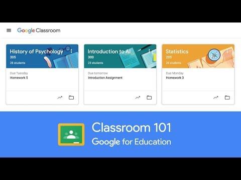 グーグル クラスルーム 使い方