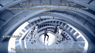 INFINITE -- MAN IN LOVE 남자가 사랑할 때 (Member/Color Coded) [Rom/Eng/Han]