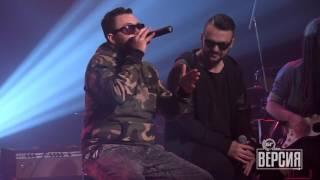 Били Хлапето и Графа - Както искаш (БГ Версия Live)