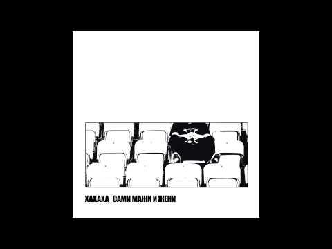xaxaxa-vlae-salep-moonlee-records