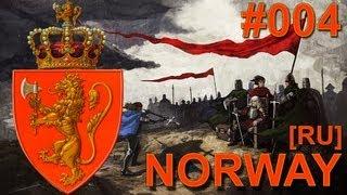 [RU] Crusader Kings II Old Gods [004] Харальд - Уже почти Король?