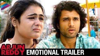 Arjun Reddy Latest Emotional Trailer   Vijay Deverakonda   Shalini   #ArjunReddy   Telugu Filmnagar