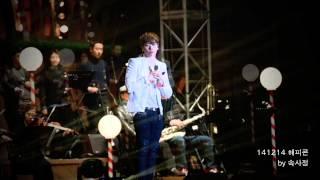 141214 박효신 서울 콘서트 - 앵콜_그립고 그리운 끝인사 (feat.아이컨택)