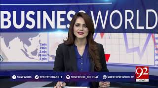 Business World - 19 February 2018 - 92NewsHDPlus
