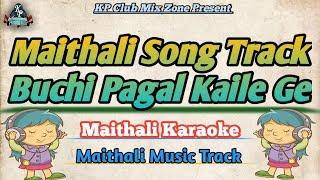 Maithali Song Karaoke Buchi Pagal Kailihe Ge Music By DJ SK Delhi