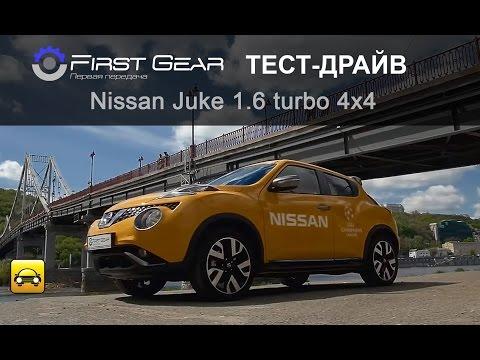 Nissan Juke Acenta Navi