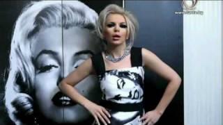 Алисия - Твърде грубо (official video)