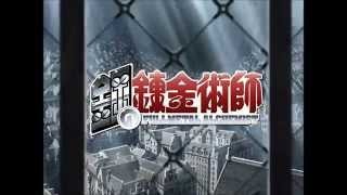 Fullmetal Alchemist Opening 4 English Cover by Darling Thieves (1080p blu-ray)