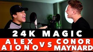 Alex Aiono ft  Connor Maynard 24k Magic Cover Lyrics