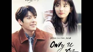 정기고 (Junggigo) - Only U [Uncontrollably Fond OST Part.4]
