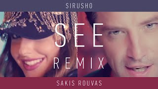 Sirusho ft. Sakis Rouvas - SEE (Official Remix)