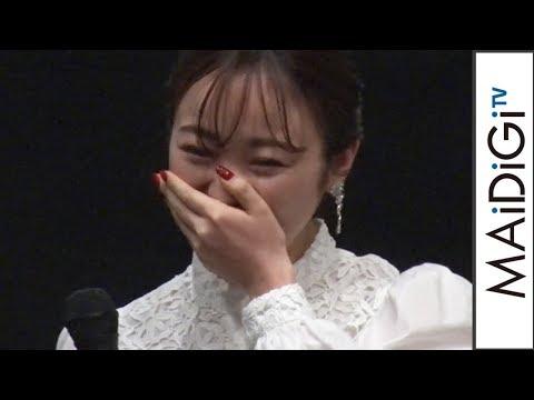 今泉佑唯、共演者のツッコミ&イジりで赤面 映画「転がるビー玉」完成披露舞台あいさつ
