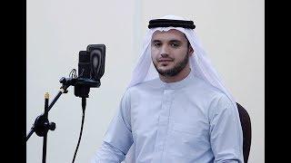 Besir Duraku - Al Anfaal (1-5)