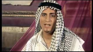 CatalinArabu' - Ya Ghaieb