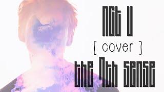 [Vocal Cover] NCT U - The 7th Sense
