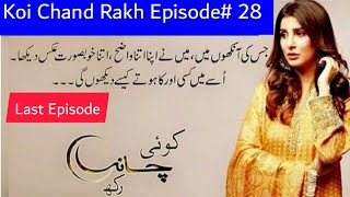 Koi Chand Rakh Episode 28_Ary Digital Drama