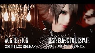 リベリオ 『AGGRESSION』MV spot FULL