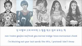 4Minute - Pretend (모르는 척) [Hangul/Romanization/English] Color & Picture Coded HD