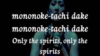 |Mononoke Hime| Vocal - Masako Hayashi live concert with lyrics and translation
