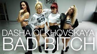 Rihanna - Bad Bitch ft. Beyoncé | Choreography by Dasha Olkhovskaya | D.side dance studio