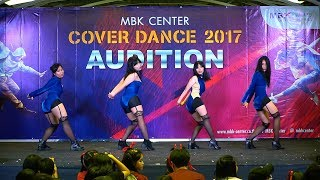 "170729 ""Scellar"" cover ""Stellar""(Marionette) @ MBK Center Cover Dance'17(Audition Round)"