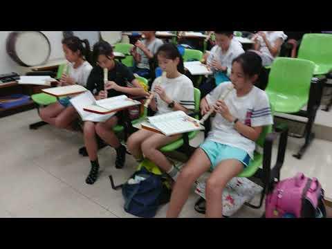 607 平時直笛歌曲吹奏練習 - YouTube