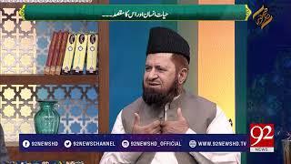 Subh E Noor - 30 January 2018 - 92NewsHDPlus