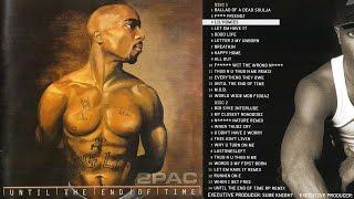 2Pac (Tupac) - Lil' Homies (OG Unreleased, Original Version) (2016)