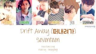SEVENTEEN [세븐틴] - Drift Away [떠내려가] (Color Coded Lyrics   Han/Rom/Eng)