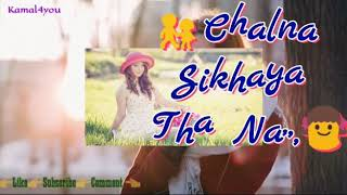 👳DILBARO LYRICS SONG 👨‍👩‍👧 – Raazi Movie ( Alia Bhatt )👸