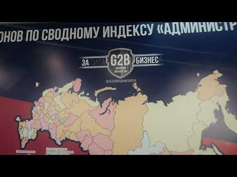 Итоговый ролик Форума «ЗАщита БИЗНЕСа: G2B. Эволюция партнерства» (14 июля, Уфа, Республика Башкортостан)