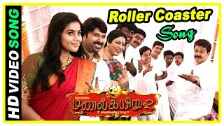 Manal Kayiru 2 Movie Climax | Ashwin and Shamna unite | Roller Coaster song | End Credits width=