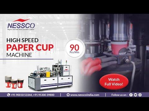 Paper Cup Machine Working Video   HITEX Exhibition Center