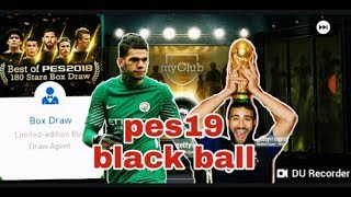 2 box  draw and get 2 future black ball in # best of pes 18 🔥
