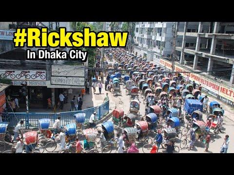 Rickshaw Market