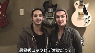 MTV Video Music Aid Japan 2011   Videomessage from Bill Tom