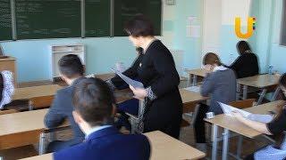Пробный ЕГЭ по математике сдали учащиеся в субботу