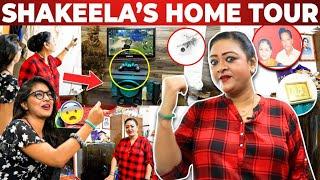 ❤️இவ்ளோ எளிமையான வீட்டுலயா Shakeela இருக்காங்க !!!    Shakeela's Home Tour   PS4   VJ Parvathy
