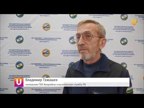 Владимир Темашев рассказал об экологической ситуации в Сибае, а также призвал соблюдать жителей правила пожарной безопасности
