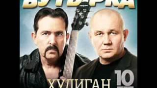 Russian Music Butirka kjerasinawaja lampa