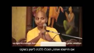 then why worry hebrew  אז למה לדאוג? תרגום לעברית