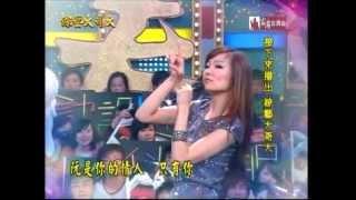 謝金燕 54321 棚內LIVE版