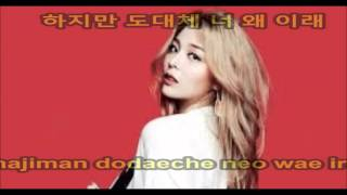 Ailee 에일리   Second Chance (HAN+ROM Lyrics)