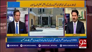 Bakhabar Subh | Khawar Ghumman | Sohail Bhatti | Ikram Hoti | 3 May 2018 | 92NewsHD