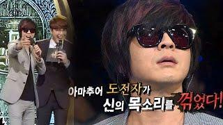 일반인에 노래로 패배한 윤도현, 결국 무대에서 '깽판' @보컬 전쟁:신의 목소리 20160210